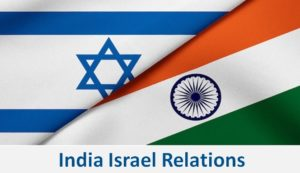 India Israel Relations
