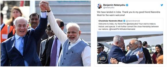 Israeli Prime Minister Visits India 2018